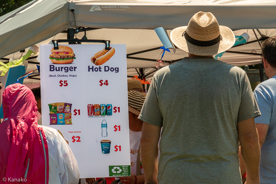A hot dog stand at the park