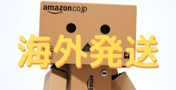 amazon robot with letters