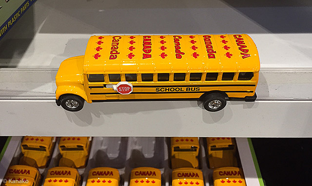 Toy school buses sold at the airport
