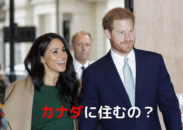 Prince Harry and Meaghan