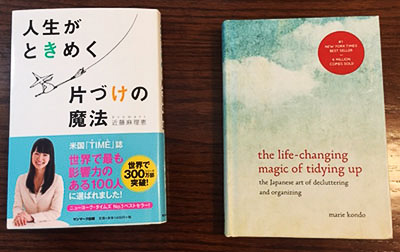 Two books of decluttering