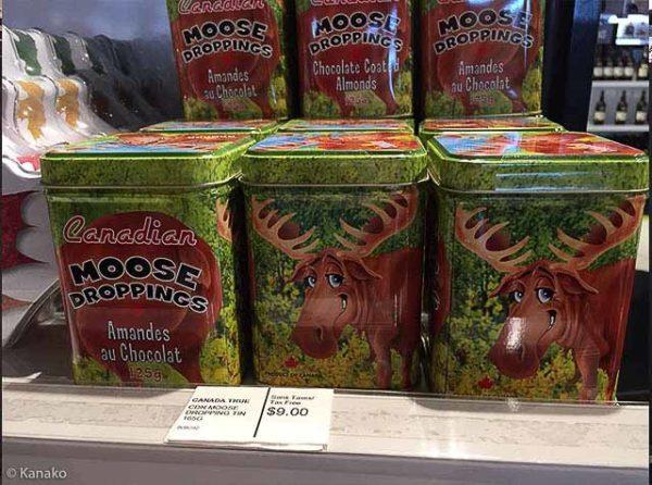 ムースのお菓子