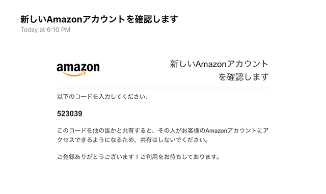 Making amazon account#2