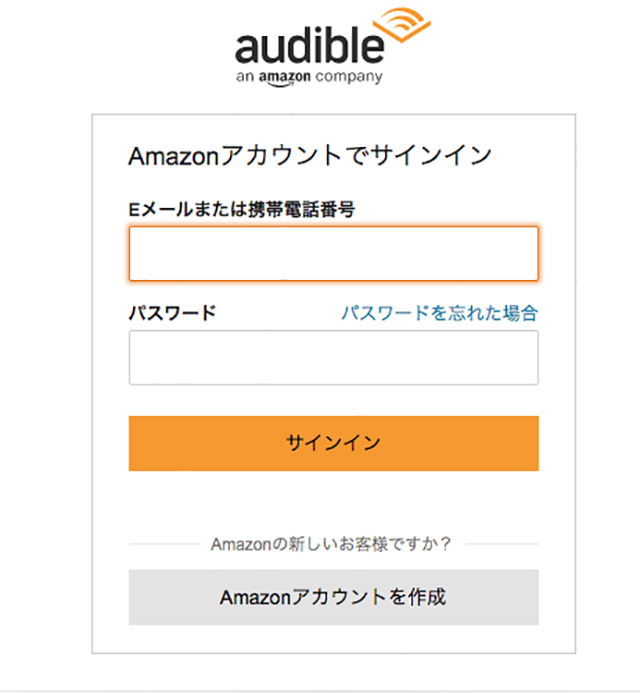 Audible amzon account sign in