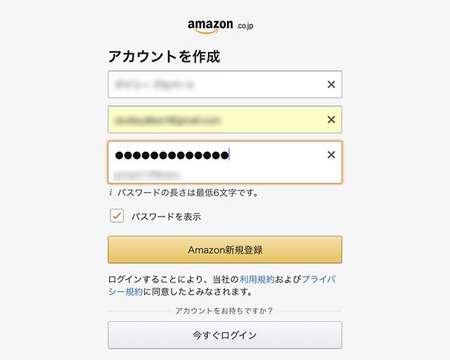 the screen shot making amazon account
