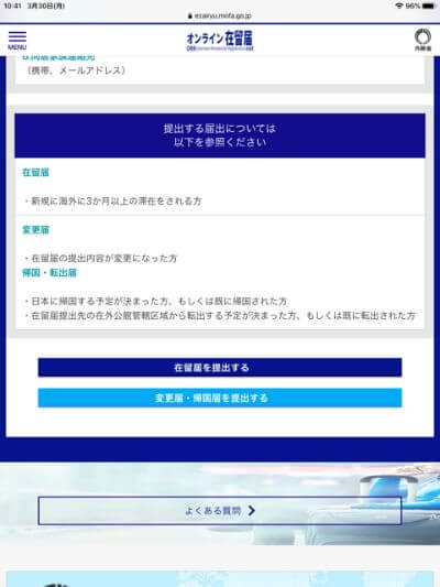 Zairyu Todoke homepage2