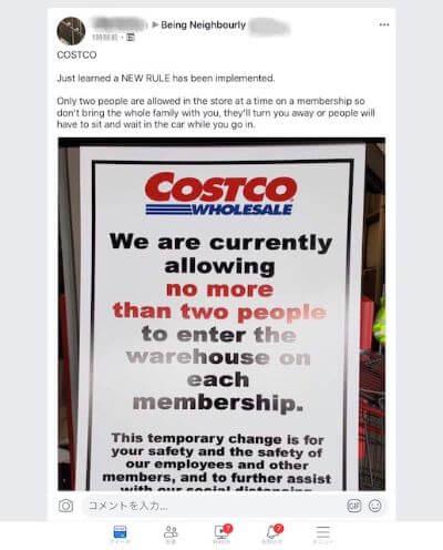Facebook Costco
