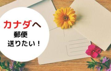 A letter set