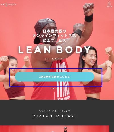 LeanBody homepage