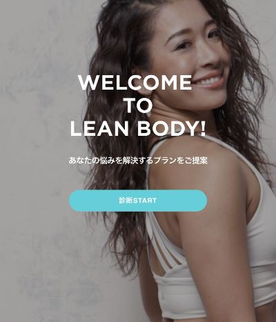 Lean Body first page of the site